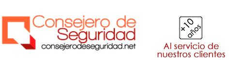 Consejero de Seguridad ADR. Logo